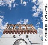 inside of moscow kremlin ... | Shutterstock . vector #1195239457