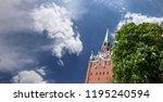troitskaya tower  trinity tower ... | Shutterstock . vector #1195240594