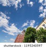 troitskaya tower  trinity tower ... | Shutterstock . vector #1195240597