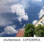 troitskaya tower  trinity tower ... | Shutterstock . vector #1195240921