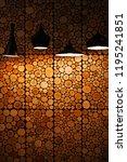 vertical background of wall... | Shutterstock . vector #1195241851