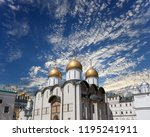 assumption cathedral  cathedral ... | Shutterstock . vector #1195241911