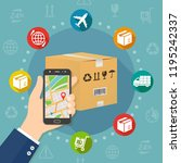 shipping parcel gps tracking... | Shutterstock .eps vector #1195242337
