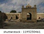 ateshgah fire temple. temple...   Shutterstock . vector #1195250461
