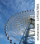 ferris wheel.  | Shutterstock . vector #1195267801