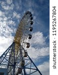 ferris wheel.  | Shutterstock . vector #1195267804
