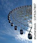 ferris wheel.  | Shutterstock . vector #1195267807