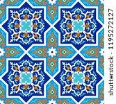 seamless uzbek traditional... | Shutterstock .eps vector #1195272127