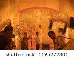 kolkata   india   september 27  ... | Shutterstock . vector #1195272301