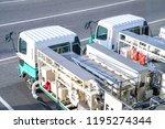 kansai region  osaka  japan   4 ... | Shutterstock . vector #1195274344