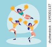 women cheerleader isolated icon | Shutterstock .eps vector #1195301137