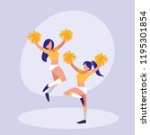women cheerleader isolated icon | Shutterstock .eps vector #1195301854