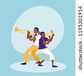 mambo band avatar character | Shutterstock .eps vector #1195301914