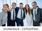 close up.portrait of a friendly ... | Shutterstock . vector #1195329361