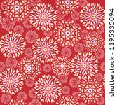 seamless oriental ornamental... | Shutterstock .eps vector #1195335094