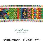 merry christmas holiday... | Shutterstock .eps vector #1195348594