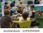 kiev  ukraine   september 30 ...   Shutterstock . vector #1195354564