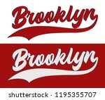 brooklyn varsity slogan graphic ... | Shutterstock .eps vector #1195355707