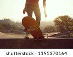 skateboarder skateboarding at... | Shutterstock . vector #1195370164