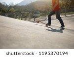skateboarder skateboarding at... | Shutterstock . vector #1195370194