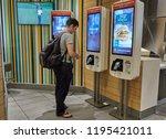 montreal  canada   september 8  ... | Shutterstock . vector #1195421011