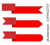 ribbon banner on white... | Shutterstock .eps vector #1195422757