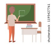 student drawing square in...   Shutterstock .eps vector #1195427761