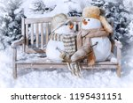 greeting card merry christmas... | Shutterstock . vector #1195431151