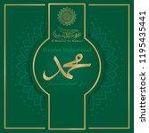 islamic vector background for... | Shutterstock .eps vector #1195435441