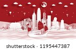 panorama postcard of world... | Shutterstock .eps vector #1195447387
