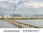 skyscraper at downtown of seoul ... | Shutterstock . vector #1195447417