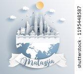 malaysia landmarks on earth in...   Shutterstock .eps vector #1195448587