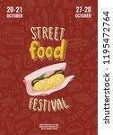 street food festival poster... | Shutterstock .eps vector #1195472764