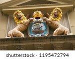 amsterdam  netherlands   june... | Shutterstock . vector #1195472794