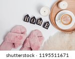 cozy home concept. pink fluffy...   Shutterstock . vector #1195511671