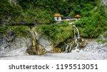 the hidden eternal spring...   Shutterstock . vector #1195513051