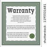 green warranty template. vector ... | Shutterstock .eps vector #1195531681