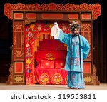 Chinese Cantonese Opera Actress