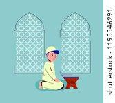 arabian kids muslim reading the ... | Shutterstock .eps vector #1195546291