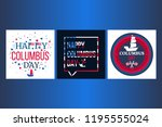happy columbus day celebration... | Shutterstock .eps vector #1195555024