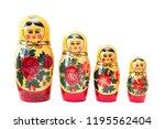 russian nesting dolls ... | Shutterstock . vector #1195562404