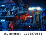 scene of steelmaking workshop | Shutterstock . vector #1195570651