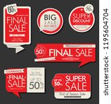 modern sale banners and labels... | Shutterstock .eps vector #1195604704