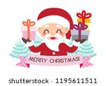 santa claus merry christmas... | Shutterstock .eps vector #1195611511