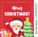 merry christmas background... | Shutterstock .eps vector #1195611517