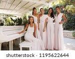 tender feminine ladies in the... | Shutterstock . vector #1195622644