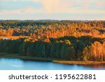 beautiful view of the lake in... | Shutterstock . vector #1195622881