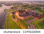 hameenlinna fortress prison in... | Shutterstock . vector #1195626004
