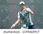 hua hin  thailand october 1... | Shutterstock . vector #1195664917