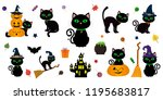 happy halloween. mega set of... | Shutterstock . vector #1195683817